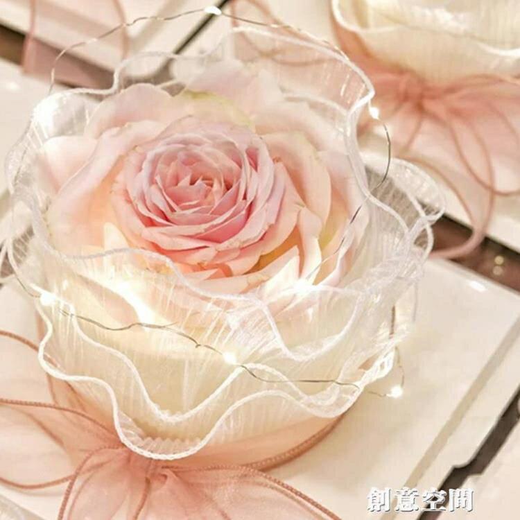 樂天精選-母親節蛋糕裝飾520情人節仿真玫瑰花擺件波浪紗圍邊女神蛋糕裝扮 NMS