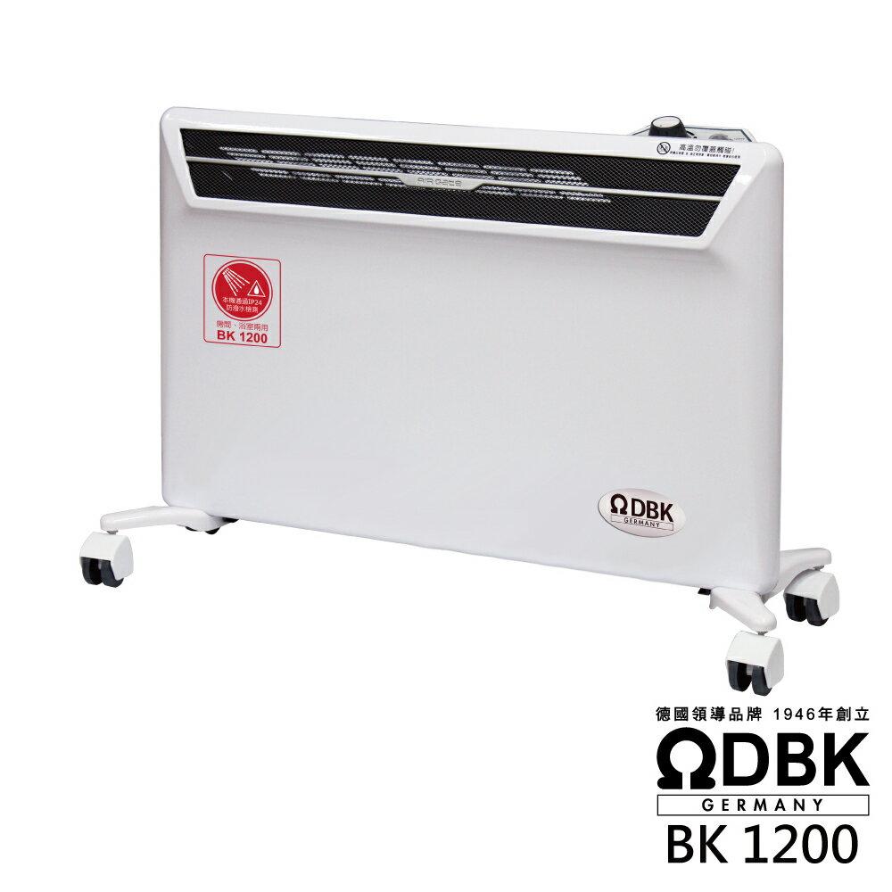 ☆現貨供應 北方ΩDBK 浴室、室內兩用 對流式電暖器 BK1200 0