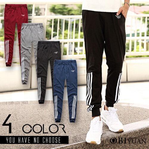 Jogger 棉褲【F10561】OBI YUAN韓版美式直條紋印花運動休閒長褲共4色