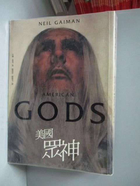 ~書寶 書T2/翻譯小說_OFX~美國眾神_尼爾.蓋曼