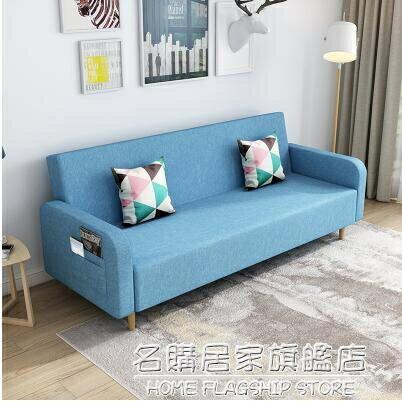 沙發小戶型臥室出租房用簡易簡約現代三人可摺疊兩用沙發床經濟型 NMS