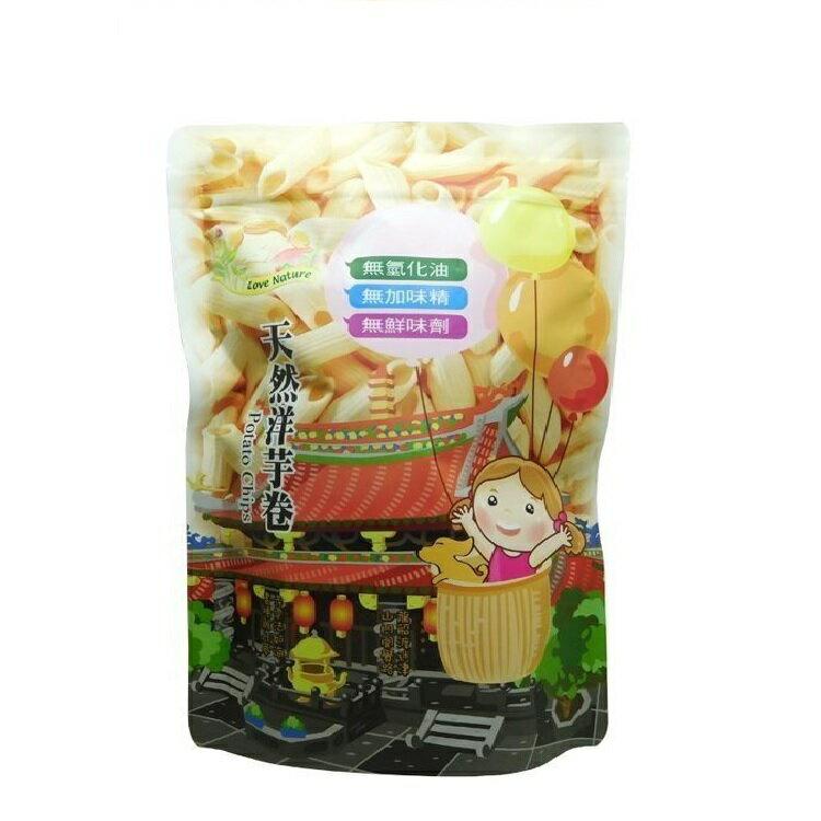 愛天然-天然洋芋卷(集賢庇護工場) 原味(純素)50g/包