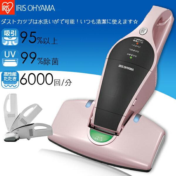 吸塵器【U0083】日本IRIS紫外線殺菌除?無線吸塵器(兩色) 完美主義