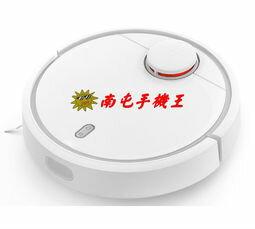 ←南屯手機王→小米 米家掃地機器人 現貨供應中【宅配免運費】@