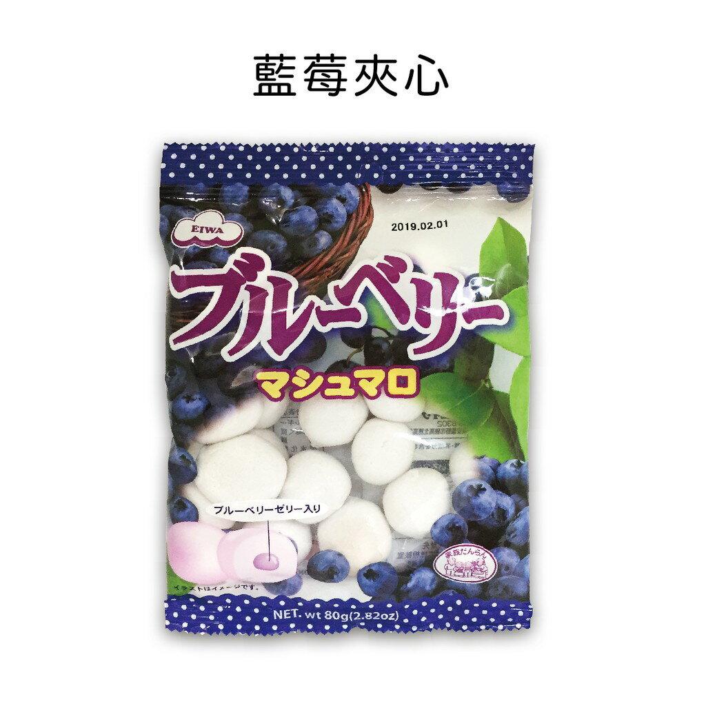 伊華EIWA 夾心棉花糖-草莓  /  宇治抹茶  /  藍莓 3