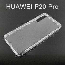 氣墊空壓透明軟殼華為HUAWEIP20Pro(6.1吋)