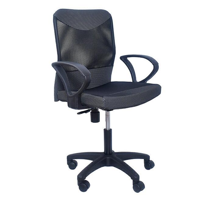 凱堡 凱特透氣網背電腦椅【A07002】 1