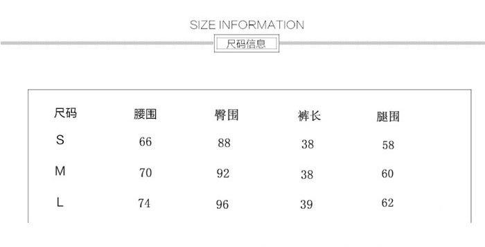褲裙 素色 金屬 排釦 後拉鍊 短褲 寬管褲 百搭 褲裙【HA853】 BOBI  02 / 14 1