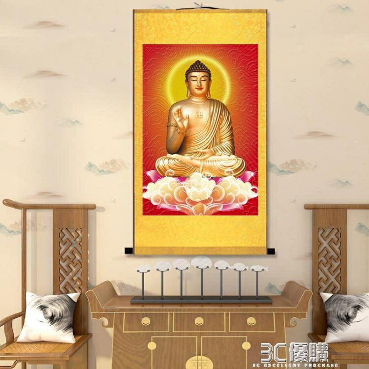 佛畫 釋迦摩尼佛卷軸畫像佛堂掛畫絲綢畫阿彌陀佛畫像裝飾佛像供奉佛祖 優尚良品
