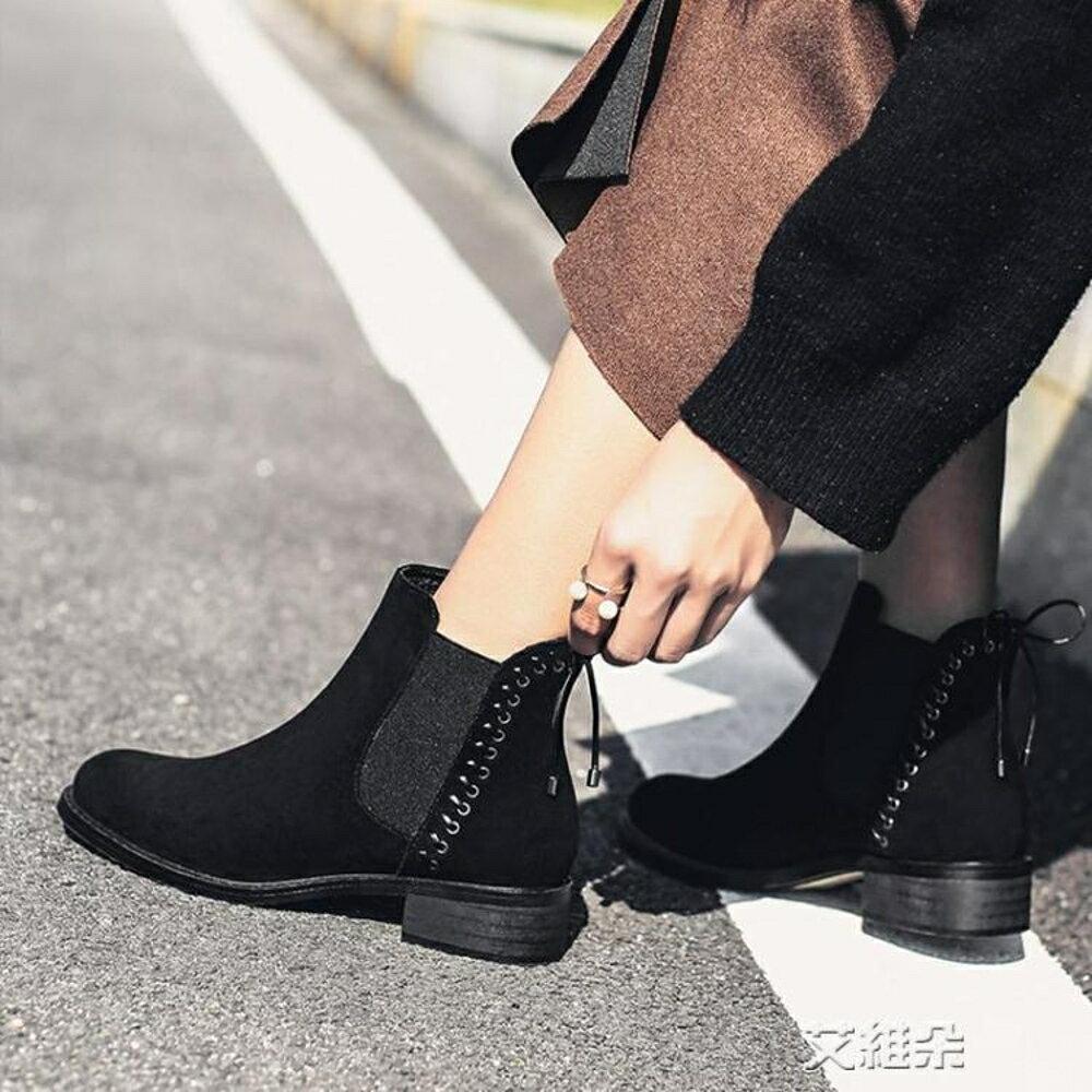 短靴磨砂短靴女秋冬圓頭流蘇中跟踝靴粗跟顯瘦切爾西靴 清涼一夏钜惠
