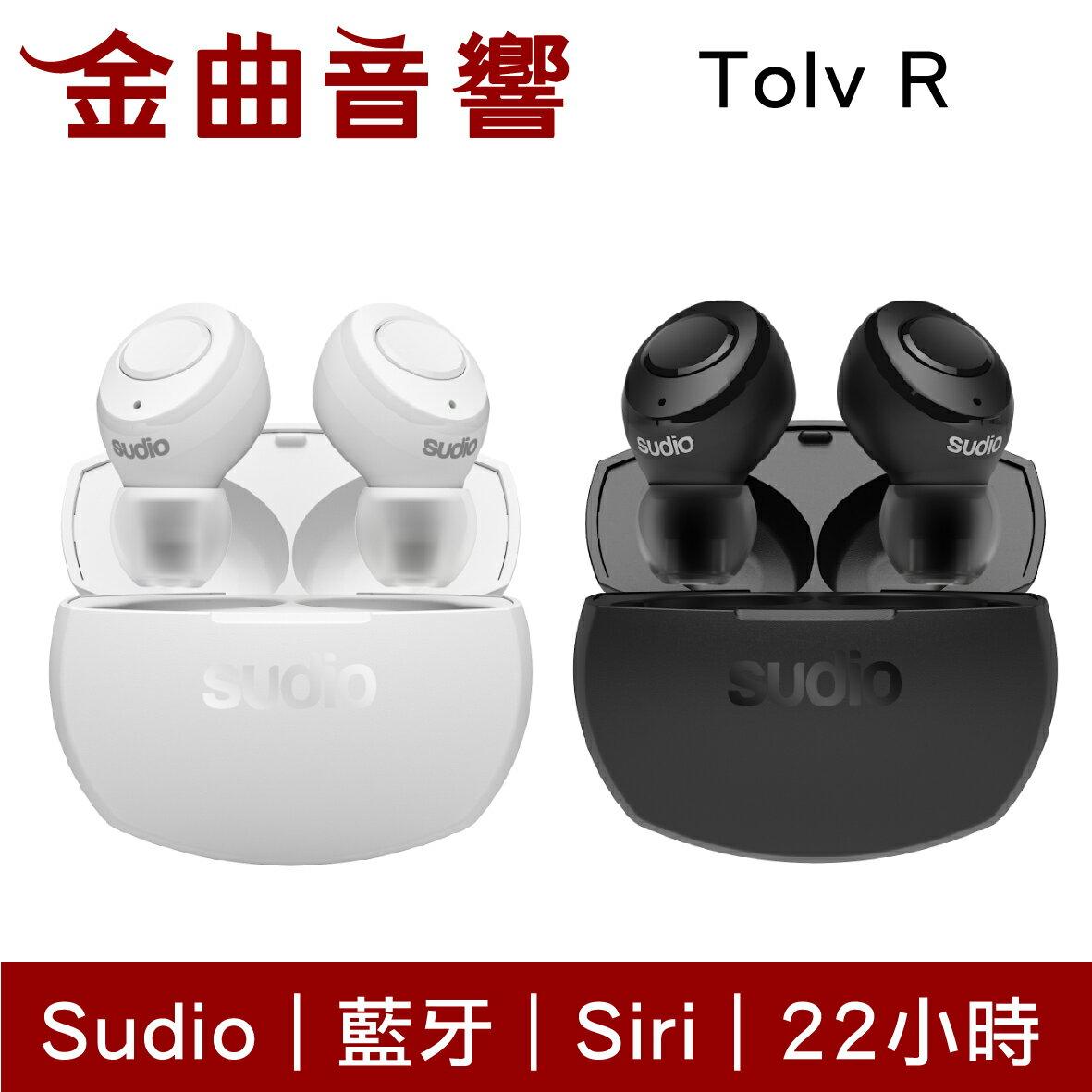 Sudio Tolv R 黑白兩色 真無線藍牙耳機 可通話 輕巧 語音助理 TolvR | 金曲音響
