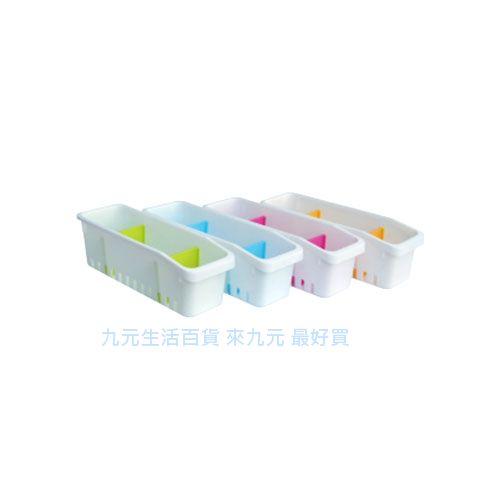 【九元生活百貨】聯府 P2-0153 比美收納盒(附隔板)-中 置物 收納 P20153