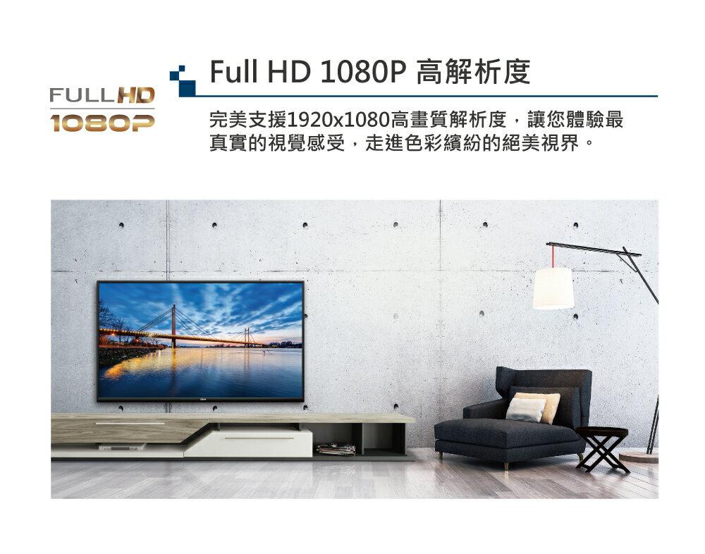 【HERAN禾聯】43吋FHD低藍光液晶電視HF-43VA1(無視訊盒){含運送+標準安裝+舊機回收}