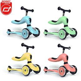 奧地利 Scoot Ride Cool 二合一滑步車 滑板車 公司貨