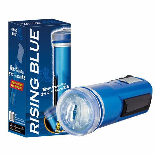 日本 Wins Rising Blue 藍魂 電動往覆式自慰器 情趣用品 按摩棒 名器 跳蛋