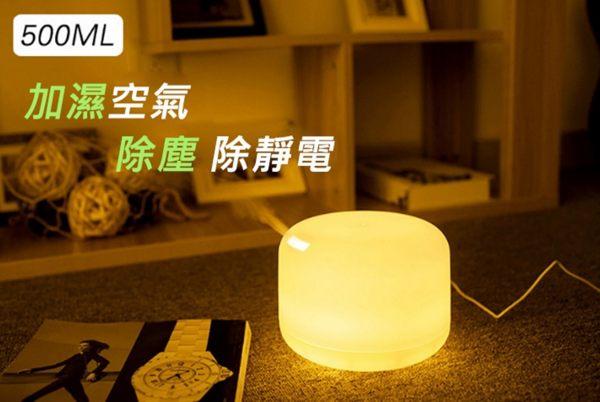 AC香薰加濕器(500毫升)超靜音超聲波香氛機加濕器薰香機小夜燈床頭燈3組定時無水自動斷電