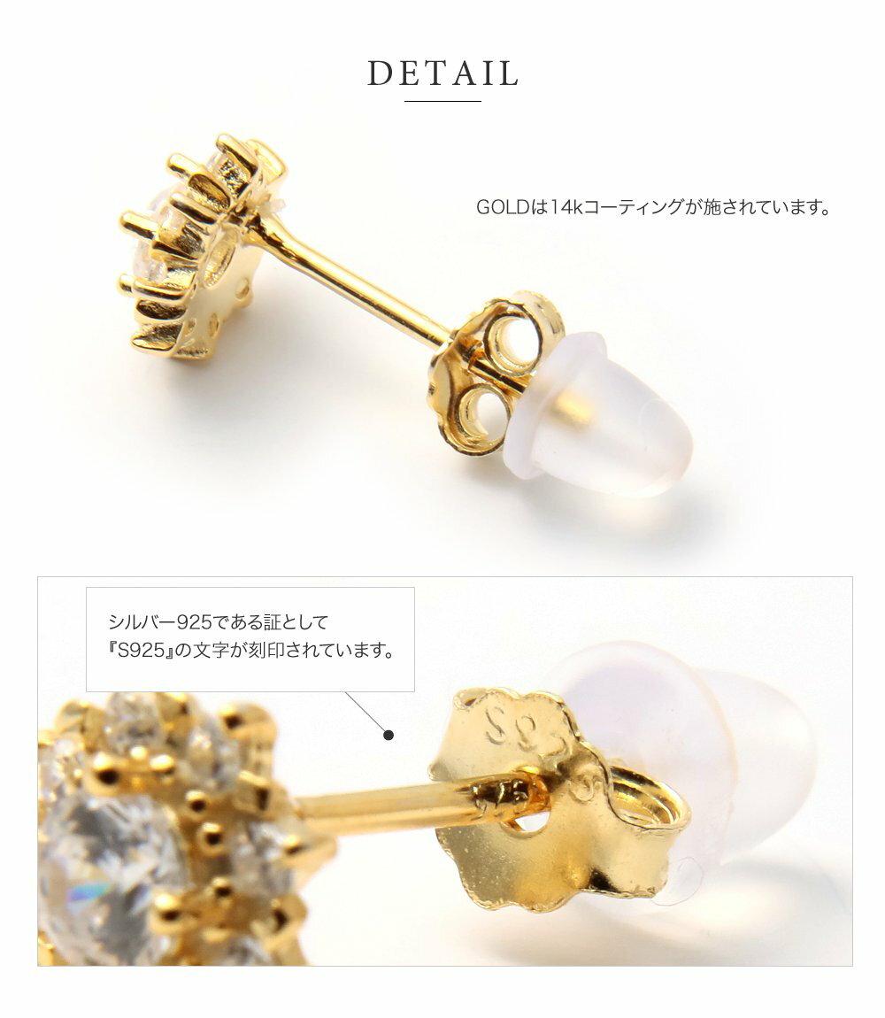 日本Cream Dot  /  花漾鋯石穿孔耳環  /  p00005  /  日本必買 日本樂天代購  /  件件含運 3