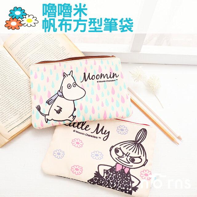 NORNS【嚕嚕米帆布方型筆袋】正版MOOMIN 慕敏 小不點 小物收納包 鉛筆盒 化妝包 文具 可愛 禮物