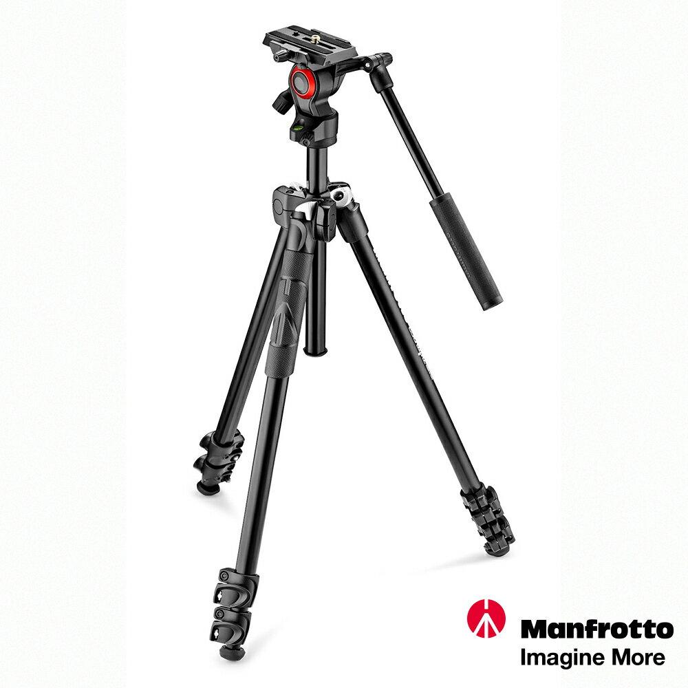 .. Manfrotto 290 LIGHT 輕巧三節腳架搭油壓雲台套組 MK290LTA3-V 正成公司貨