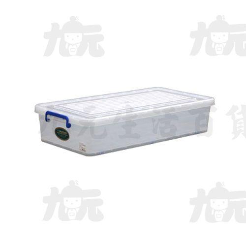 【九元生活百貨】聯府K017西式掀蓋整理箱置物櫃收納櫃