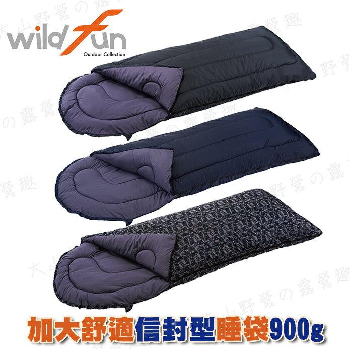 【露營趣】中和安坑 台灣製 WILDFUN 野放 CE003 加大舒適信封型睡袋900g 化纖睡袋 纖維睡袋 可全開 Coleman LOGOS 可參考