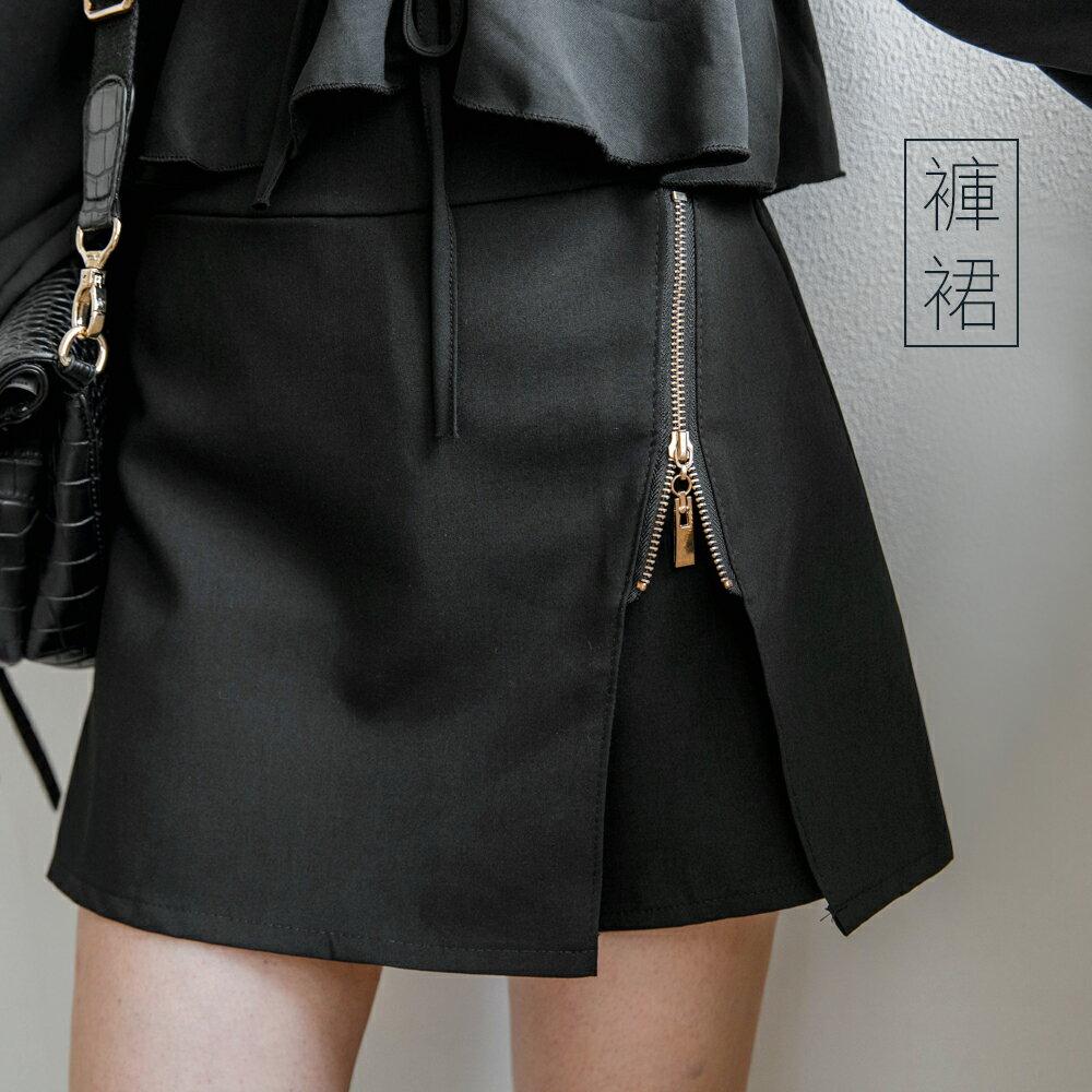 ★限時下殺$350★MIUSTAR 拉鍊開衩造型鬆緊褲裙(共2色)【NH2093】 0
