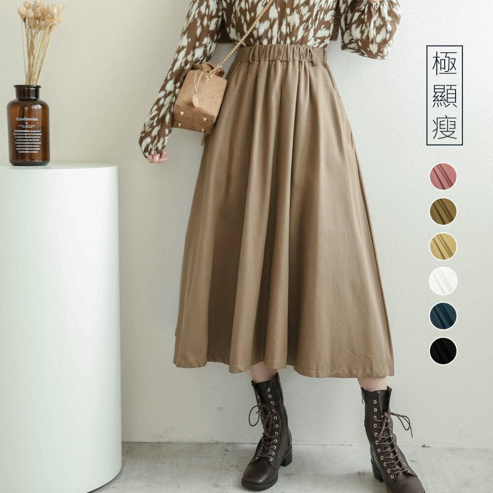★現折100↘$450★MIUSTAR 多色!鬆緊A字斜紋布中長裙(共6色)【NH2177】 0