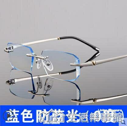 防輻射眼鏡男平光抗藍光疲勞看手機電腦配無框無度數保護眼睛護目