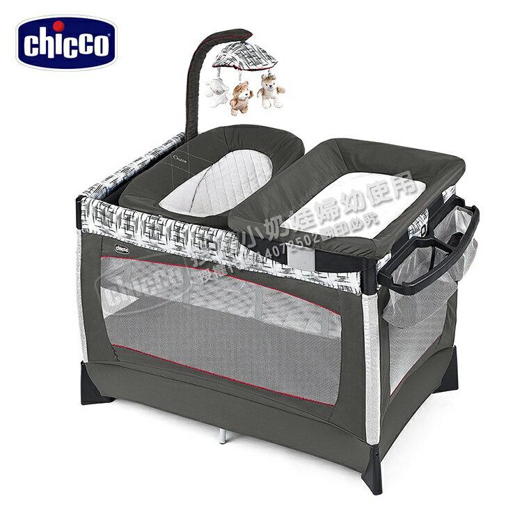Chicco - LULLAB Baby 多功能豪華遊戲床 (織布紋淺灰)