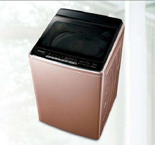 Panasonic國際牌NA-V158EB洗衣機容量14kg(玫瑰金)