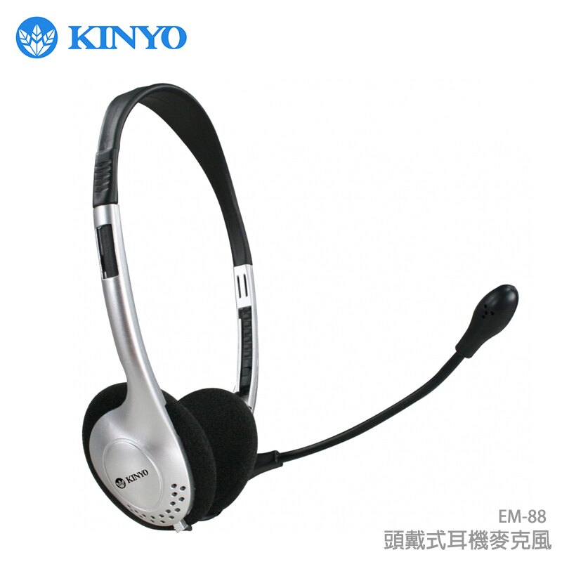 KINYO 耐嘉 EM-88 頭戴式耳機麥克風/耳罩式/線控/MP3/隨身聽/電腦/遊戲機/Skype/視訊/RC語音/QQ/聊天/網絡KTV/電動/筆電/電競/多媒體/可調音/支援Window/手機/平板/輕便型/不佔空間