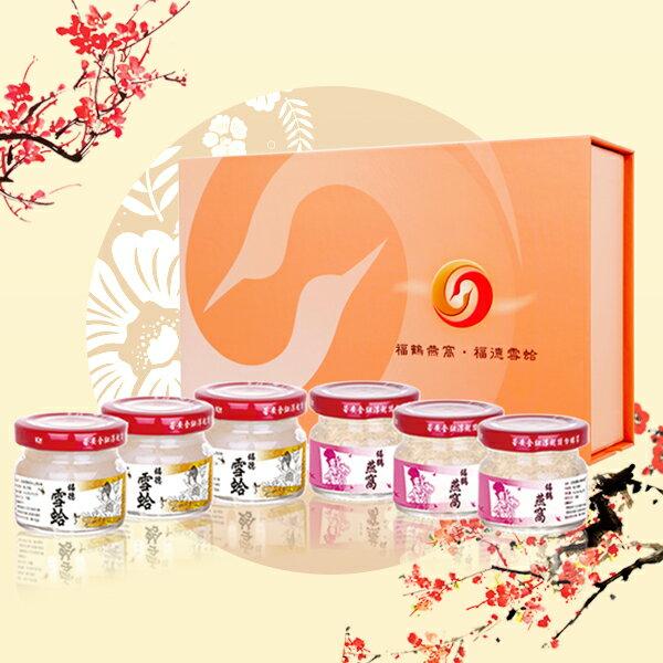 【買1送1】福鶴燕窩-標準(40gx3瓶)+福德雪蛤(40gx3瓶)