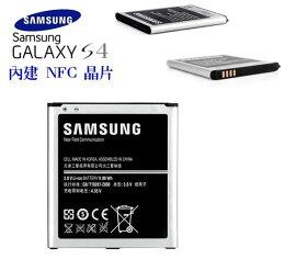 三星 i9500GALAXY N075T Grand2 G7102