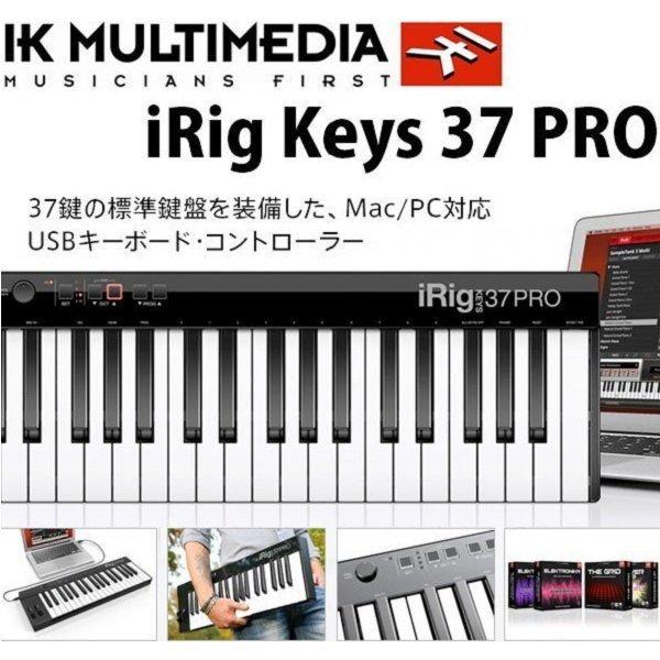 免運公司貨 IK iRig Keys 37 Pro 37鍵 PC MAC USB MIDI 主控鍵盤【唐尼樂器】