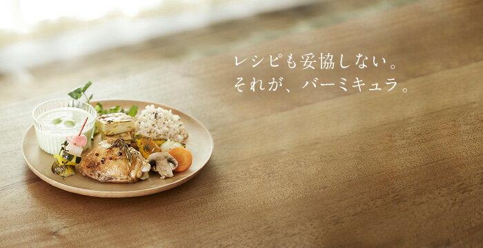 日本VERMICULAR  琺瑯鑄鐵鍋 / 無水鍋 / 18cm / vermicular-18cm。共4色-日本必買 日本樂天代購(37800*3.6) /  件件含運 4