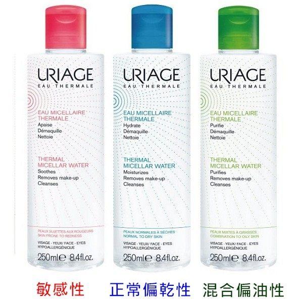 URIAGE優麗雅含氧舒活潔膚露全效保養潔膚水250ml瓶◆德瑞健康家◆