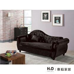 辛菲黑色貴妃椅 / H&D