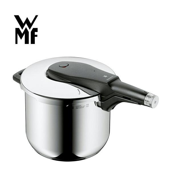 【德國WMF】PERFECTPRO快易鍋22cm6.5L