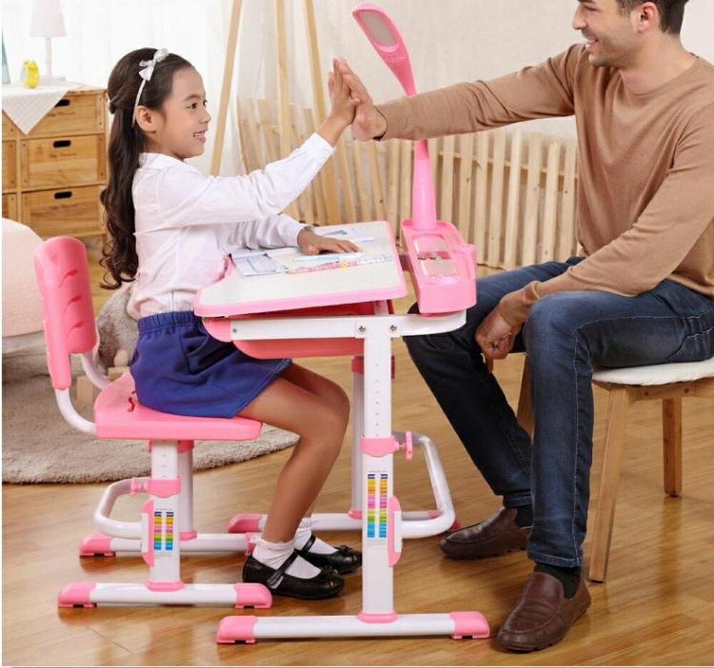 書桌 兒童學習桌兒童書桌可升降小學生寫字桌學習桌椅組合套裝JD  寶貝計畫