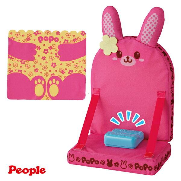 【奇買親子購物網】POPO-CHAN配件系列-POPO-CHAN會說話的小兔兔床椅組合