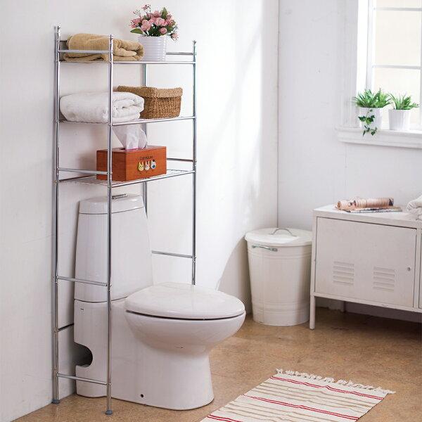 【悠室屋】浴室置物架浴廁收納架電鍍馬桶層架