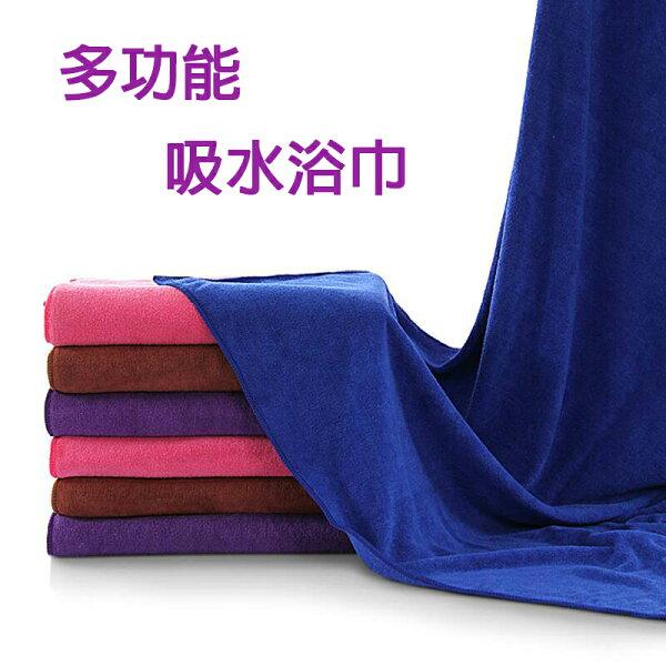 多功能吸水浴巾超細纖維大浴巾快乾吸水浴巾洗澡寵物✤朵拉伊露✤