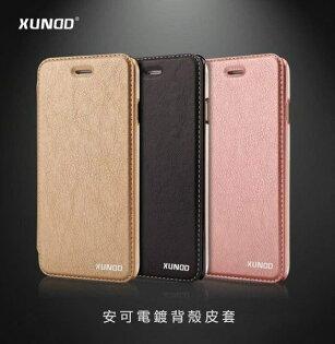 【微笑商城】APPLEiPhone8Plus5.5吋訊迪XUNDD安可系列電鍍背殼皮套書本式皮套側翻保護套保護套手機套