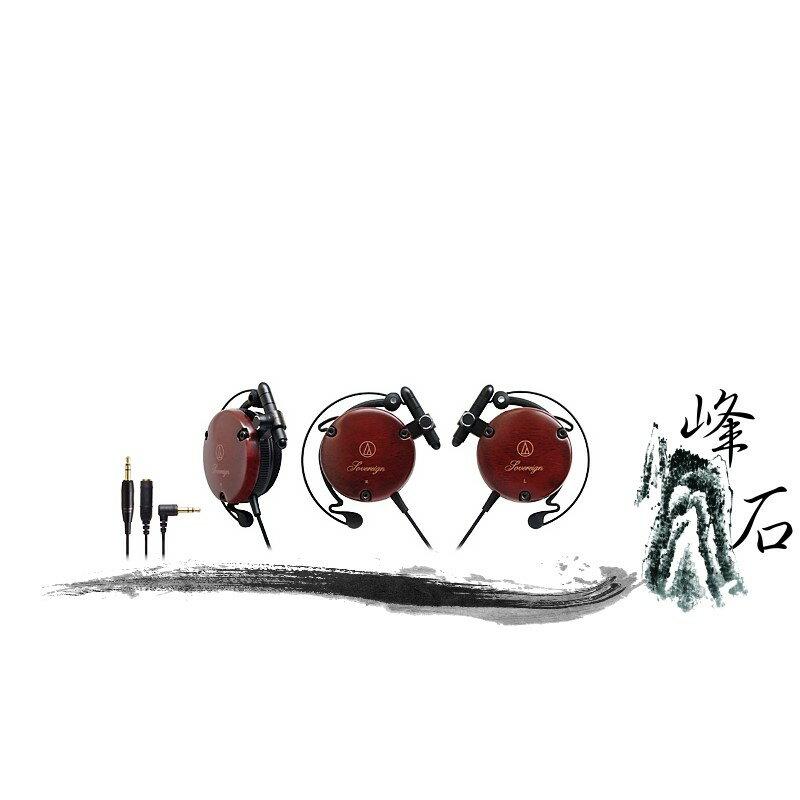 樂天限時促銷!平輸公司貨 日本鐵三角 ATH-EW9  耳掛式耳機