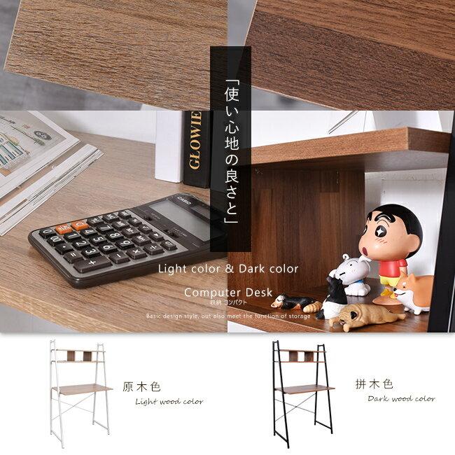 電腦桌 / 書桌 / 工作桌 雙層收納格書桌【B07083】台灣製造 凱堡家居 4