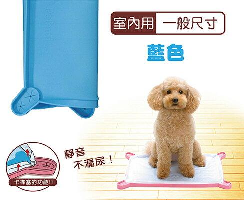 日本Tarky專利攜帶型室內用矽膠便盆-專利矽膠便盆(居家型)-藍色一般尺寸