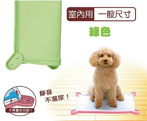 日本Tarky專利攜帶型室內用矽膠便盆-專利矽膠便盆(居家型)-綠色一般尺寸