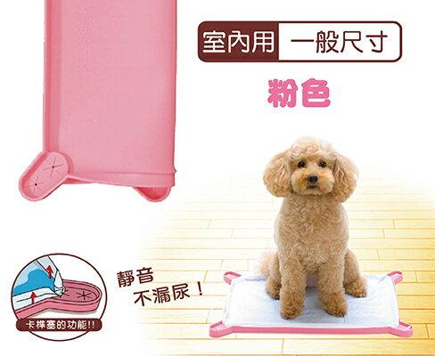 日本Tarky專利攜帶型室內用矽膠便盆-專利矽膠便盆(居家型)-粉紅色一般尺寸