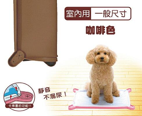 日本Tarky專利攜帶型室內用矽膠便盆-專利矽膠便盆(居家型)-咖啡色一般尺寸