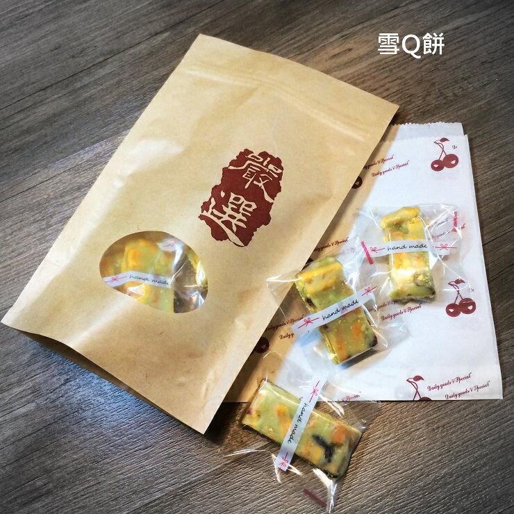 雪Q餅---每包150g----《知名部落客激推》彌月、野餐甜點、下午茶、團購、伴手禮首選